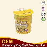 Hot sale !!! indonesia instant noodles vegetarian cup noodles 65g cup noodle