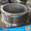 Big diameter pipe metal bellows compensator for gas ventilation