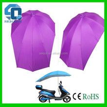 Excellent quality new style electric bike motorcycle umbrella