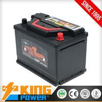 Korea design Maintenance Free car battery 57540MF