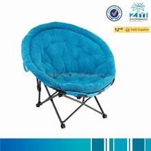 Moon chair XL