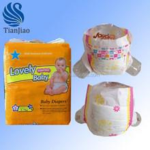 Ultra absorbency sized xxl six sleepy baby diaper