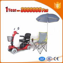 Ebrighting brand pihsiang for elderly