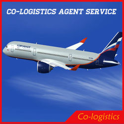 best service cheap air freight from china to RRA----roger(Skype: colsales24)