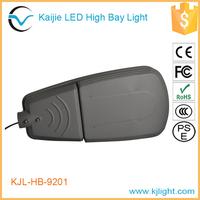 Trade Assurance Supplier For High Power Factor Cool White Led Street Light, High Power Led Street Light, Street Light Shells