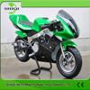 2015 Top Selling mini pocket bike 49cc/ SQ-PB02