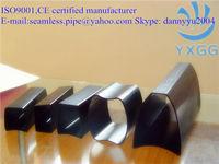 steel pipe stkm 11a