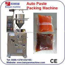 Shanghai manufacturers automatic stick, viscidity, glue, paste packing machine