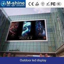 Best price outdoor hight brightness high waterproof DIP P10 led display wholesale
