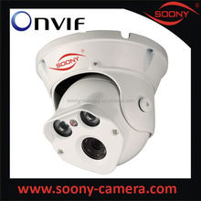 High Definition 5MP/3MP/2MP/1MP Low Lux poe ip external dome camera, with free CMS