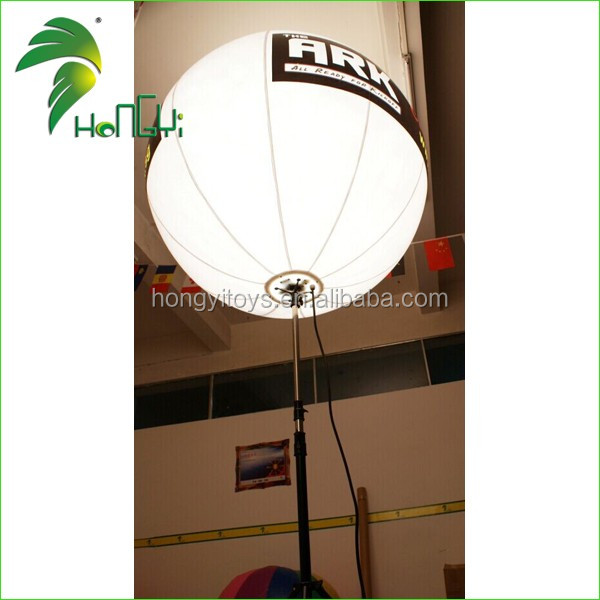 inflatable led light with tripod (7).jpg