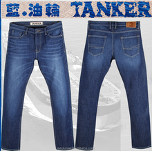 S1145-1 Men enzyme wash hand crafts deep indigo warm kept denim whisker straight flannel lined jeans