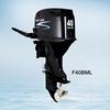 4 stroke 40hp boat engine / tiller control / manual start / long shaft