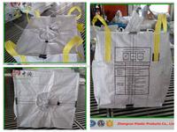2015 Lowest Price type C conductive bag manufacturers china.pp jumbo big bag.FIBC Bags, ton bag,Container Bag