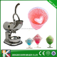 small electric ice crushing machine/ice cube crusher