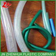 pvc hose fiber reinforced garden water tube soft water pipe pvc garden hose pipes
