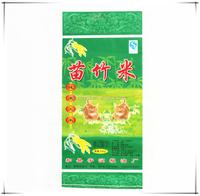 25kg 50kg bag of rice laminated PP woven packing bag