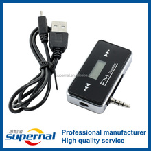 SFM01 Car MP3 Player 3.5mm Jack Wireless Transmitter