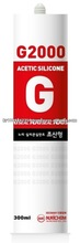 G2000_ACETIC SILICONE SEALANT