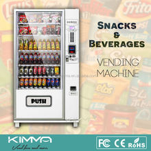 2015 new recycle vending machine,used coffee vending machine,cofee vending machine