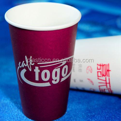 custom paper coffee cups wholesale