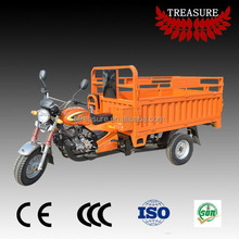 hot selling strong cargo box tricycle with different colours