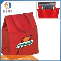 cheap laminated pp woven non woven Rpet aluminum cooler bag thermal bag