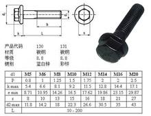 china supplier carbon steel hot dip galvanizing grade 8.8 flange hex stud bolt