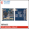 Low cost rf module RF4432 - 1400m 3V 100mW GFSK/FSK SPI interface 433/868mhz wireless rf transceiver module