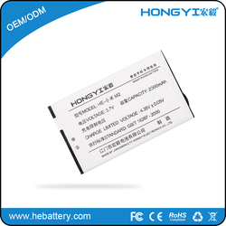 2000mAh Rechargeable Phone Battery For Mobile Phone Xiaomi M2 Lithium Polymer Battery