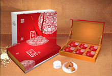 New Mooncake Packing Food Paper Box with Matching Bag
