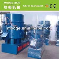 Plastic Agglomeration Machine