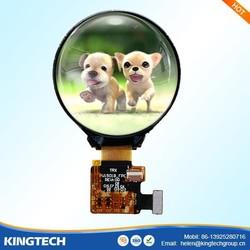 1.5 inch 320x320 round display case
