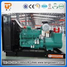 500kw to 550kw Auto Start Power electronic generator with cummins engine
