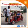 range per charge china dudu tuk tuk taxi with 3C certificate