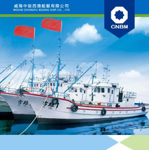 21.3m FRP trawl fishing boat