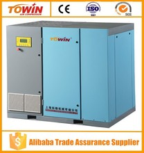 55 KW DIRECT driven rotary screw air compressor