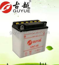 12V 7Ah Rechargeable Sealed Lead Acid Motorcycle Battery 12N7-4B