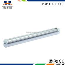 High power hotsell 22w 2G11 tube light 2g11 led pl tube