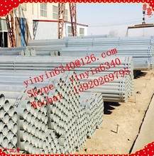 Q195 Pre galvanized square GI steel tube and pipe piping for fence post
