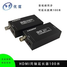 High quality HDMI extender over 1 coaxial cable for pc network support 1080p up to 100m