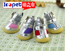IOOPET Sandwich Mesh Pu Leather Dog Boots wholesale Gum-rubber Outsole [AC1006]