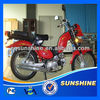 2015 Cheap Cub 50CC Motorcycle
