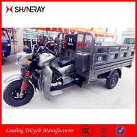 Shineray OEM service 150cc 200cc 250cc 300cc Cargo use chinese three wheel motorcycle/tricycle