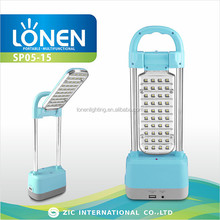 LONEN super bright 40SMD touch switch dimmable phone charger rechargeable led lantern