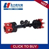 L1 top quality assembly semi trailer axle parts