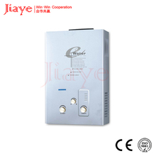 Boiler Gas Boiler Made In China Gas Water Heater For Sale