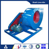 New high capacity frp centrifugal fan for industrial boilers made in china