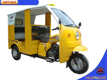 3 wheel taxi with cover HH150ZH in coming market