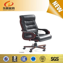 High-grade Leather Office Chair, Commercial Furniture